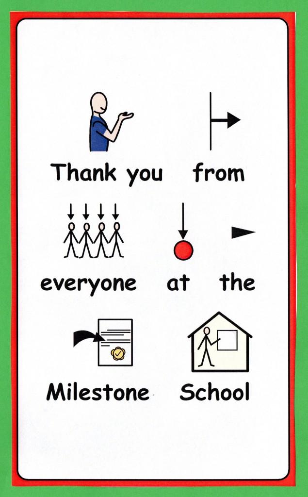Milestone School004_1